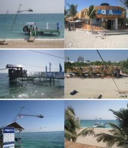 Aquacom Iran